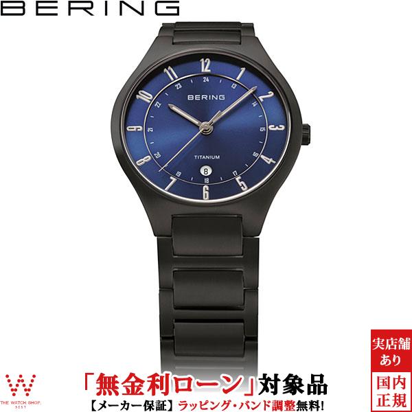 【1000円クーポン有】【無金利ローン可】 ベーリング [BERING] ベーリング [BERING] 11739-727 腕時計 時計 [誕生日 プレゼント ギフト 贈り物]