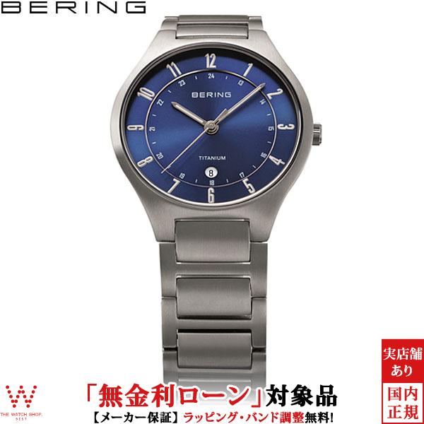 【1000円クーポン有】【無金利ローン可】 ベーリング [BERING] リンク チタニウム [Link TITANIUM] 11739-707 メンズ 北欧デザイン 腕時計 時計 [誕生日 プレゼント ギフト 贈り物]