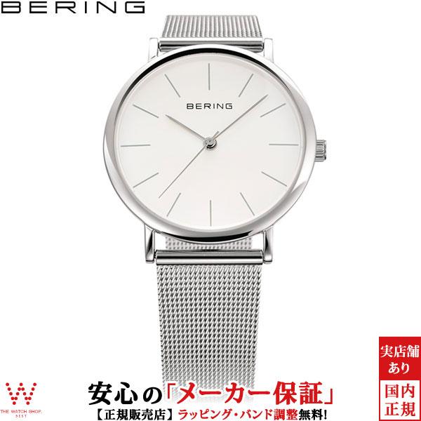 【1000円クーポン有】ベーリング [BERING] クラシック シリーズ [CLASSIC SERIES] カービング メッシュ [CURVING MESH] 13436-000 北欧 メンズ ペアウオッチ 腕時計 時計 [誕生日 プレゼント ギフト 贈り物]