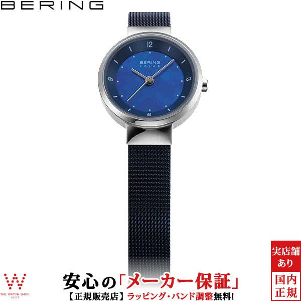 【1000円クーポン有】ベーリング [BERING] ソーラー [Solar] 14424-307 ブルー マザーオブパール 北欧デザイン サファイアガラス レディース 腕時計 時計 [誕生日 プレゼント ギフト 贈り物]