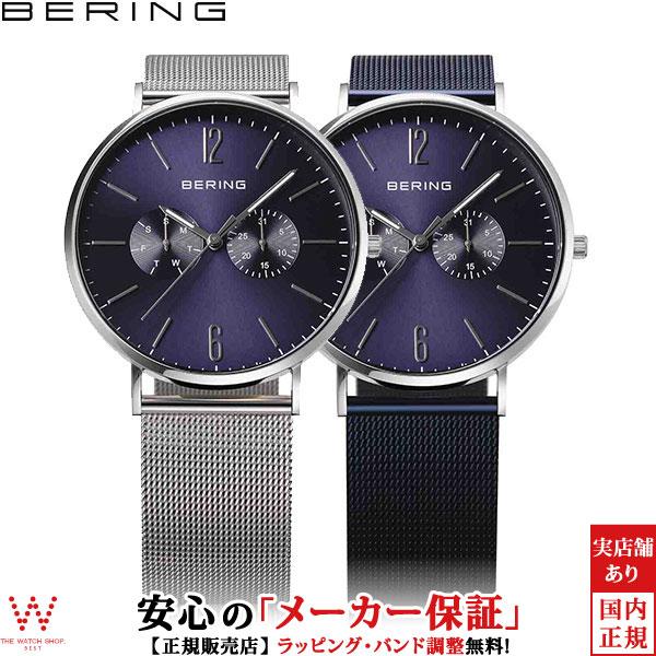 【1000円クーポン有】ベーリング [BERING] メッシュ チェンジ [Mesh Changes] 14240-307 付替え可能ストラップ 日付 曜日 カレンダー表示 メンズ 腕時計 時計 [誕生日 プレゼント ギフト 贈り物]