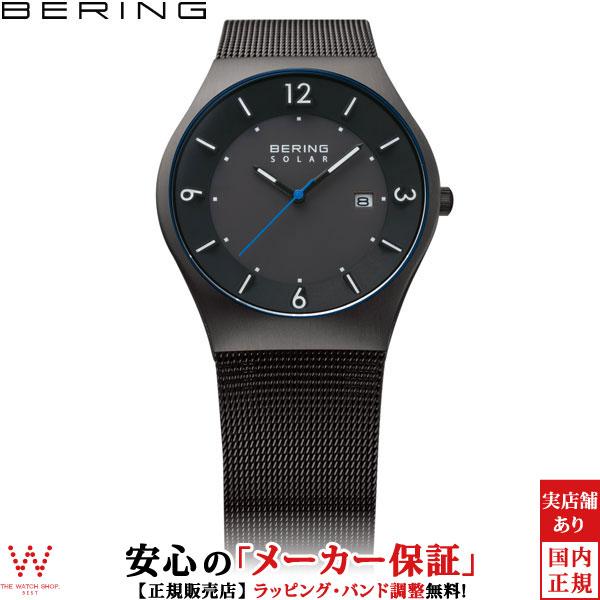 【1000円クーポン有】ベーリング [BERING] ソーラー [Solar] 14440-228 スポーツコレクション 日本製ソーラー メンズ レディース 腕時計 時計 [誕生日 プレゼント ギフト 贈り物]