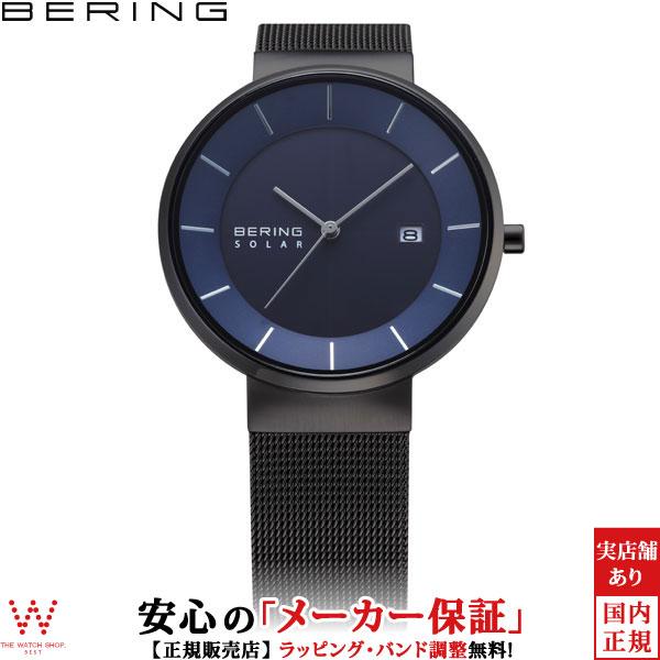 【1000円クーポン有】ベーリング [BERING] ソーラー [Solar] 14639-227 メッシュストラップ メンズ 北欧デザイン サファイアガラス 腕時計 時計 [誕生日 プレゼント ギフト 贈り物]