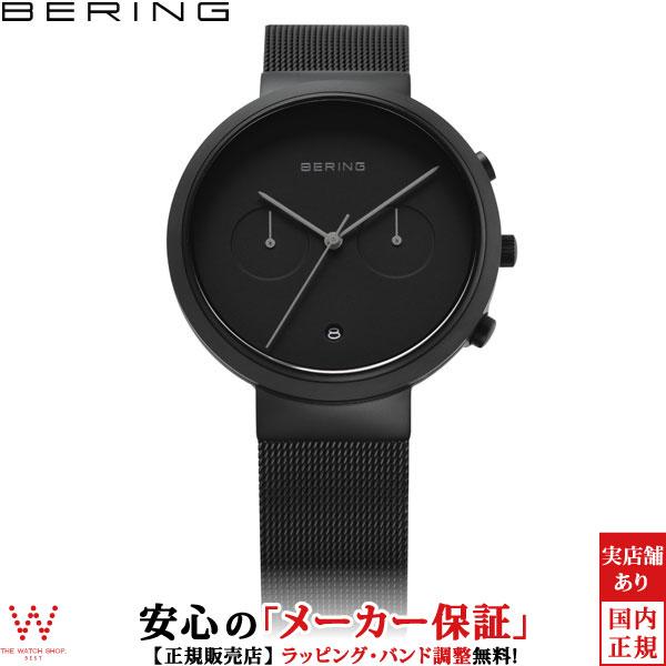 【1000円クーポン有】ベーリング [BERING] セラミックデュアル [Ceramic Dual] 31140-222 メッシュストラップ メンズ 北欧デザイン サファイアガラス 腕時計 時計 [誕生日 プレゼント ギフト 贈り物]