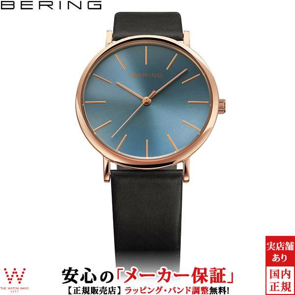 【1000円クーポン有】ベーリング [BERING] カーフレザー [Calf Leather] 13436-468 北欧 メンズ ペアウォッチ可 腕時計 時計 [誕生日 プレゼント ギフト 贈り物]