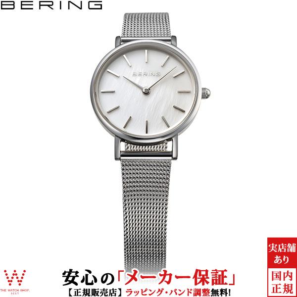 【1000円クーポン有】ベーリング [BERING] モップライト「MOP Light」15327-004 北欧 レディース ペアウオッチ可 腕時計 時計 [誕生日 プレゼント ギフト 贈り物]