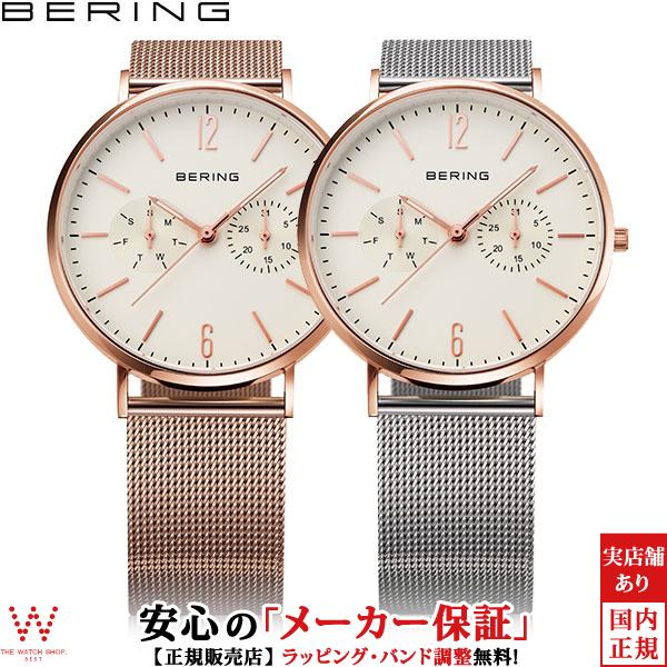 【1000円クーポン有】ベーリング [BERING] チェンジ [Changes] 14236-364 北欧デザイン 交換ベルト付 メンズ レディース 日付 曜日 腕時計 時計 [誕生日 プレゼント ギフト 贈り物]