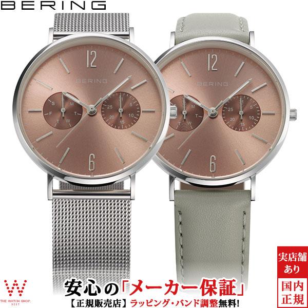 【1000円クーポン有】ベーリング [BERING] 14236-006 CHANGES Cherry Blossom 数量限定 北欧 交換ベルト付 レディース 腕時計 時計 [誕生日 プレゼント ギフト 贈り物]