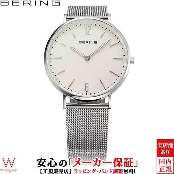 【1000円クーポン有】ベーリング [BERING] スタンダードメッシュ [Standard Mesh] 14236-004 北欧 クオーツ サファイアガラス シンプル メンズ 腕時計 時計 [誕生日 プレゼント ギフト 贈り物]
