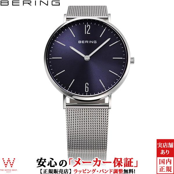 【1000円クーポン有】ベーリング [BERING] スタンダードメッシュ [Standard Mesh] 14236-007 北欧 クオーツ サファイアガラス シンプル メンズ 腕時計 時計 [誕生日 プレゼント ギフト 贈り物]