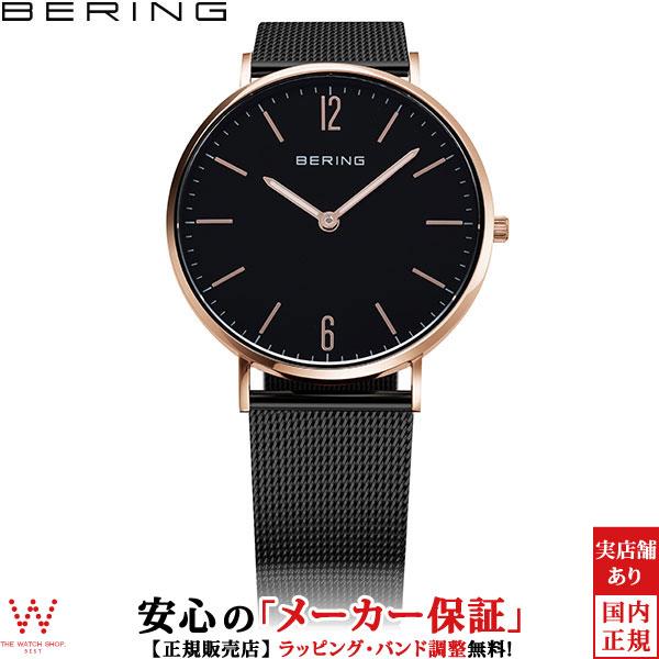 【1000円クーポン有】ベーリング [BERING] スタンダードメッシュ [Standard Mesh] 14236-162 北欧 クオーツ サファイアガラス シンプル メンズ 腕時計 時計 [誕生日 プレゼント ギフト 贈り物]