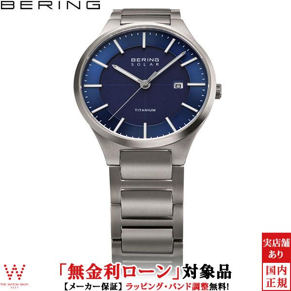 【1000円クーポン有】【無金利ローン対象品】 ベーリング [BERING] フルチタニウム Full Titanium] 15239-777 北欧 ソーラー サファイアガラス シンプル メンズ 腕時計 時計 [誕生日 プレゼント ギフト 贈り物]