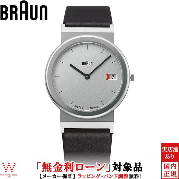 【無金利ローン可】 ブラウン [BRAUN] AW50 メンズ レディース スイス製 クォーツ 腕時計 時計 [誕生日 プレゼント ギフト 贈り物]