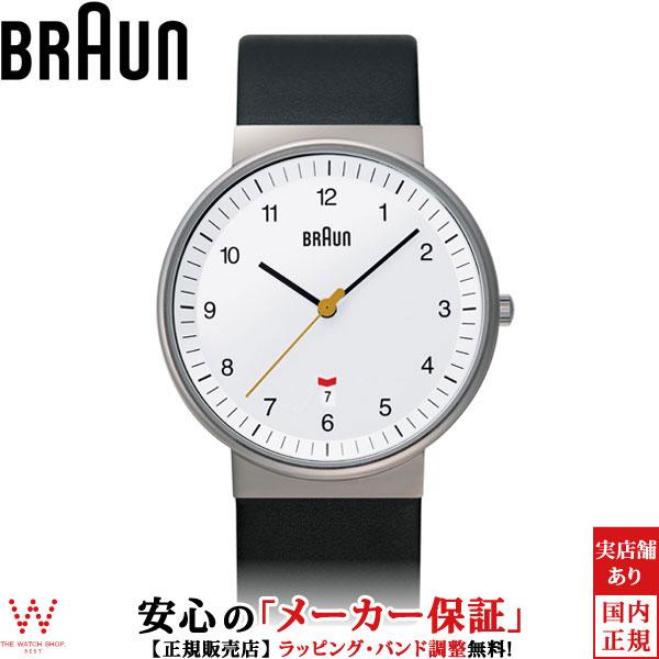 ブラウン [BRAUN] BNH0032WHBKG メンズ レディース レザーバンド 腕時計 時計 [誕生日 プレゼント ギフト 贈り物]