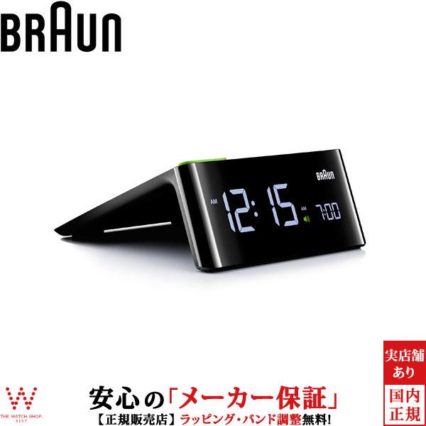 ブラウン [BRAUN] デジタルクロック [Digital Clock] BNC016BK 置き時計 アラーム スヌーズ【置き時計 時計】 [誕生日 プレゼント ギフト 贈り物]
