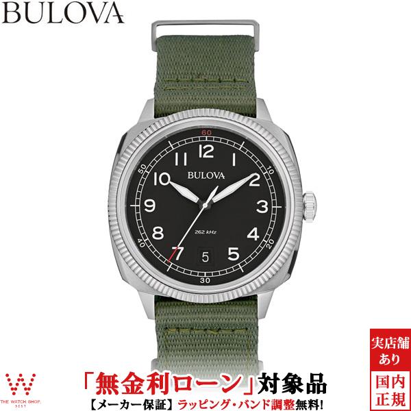 【無金利ローン可】 ブローバ ブローバ [BULOVA] MILITARY [ミリタリー] 96B229 ナイロンバンド 腕時計 時計 [誕生日 プレゼント ギフト 贈り物]