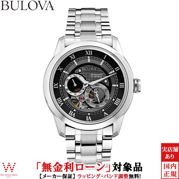 【無金利ローン可】 ブローバ ブローバ [BULOVA] AUTOMATIC 96A119 腕時計 時計 [誕生日 プレゼント ギフト 贈り物]