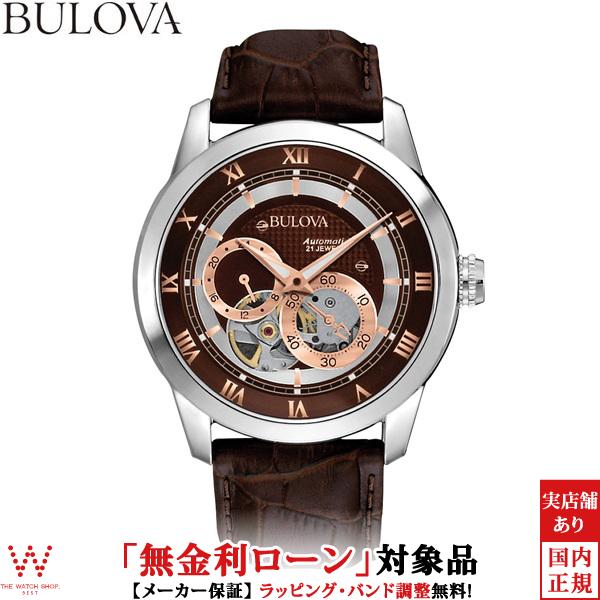 【無金利ローン可】 ブローバ ブローバ [BULOVA] AUTOMATIC 96A120 腕時計 時計 [誕生日 プレゼント ギフト 贈り物]