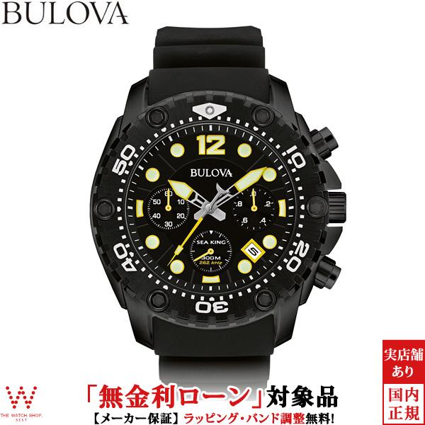 【無金利ローン可】 ブローバ ブローバ [BULOVA] SEA KING [シーキング] 98B243 ラバーバンド 腕時計 時計 [誕生日 プレゼント ギフト 贈り物]