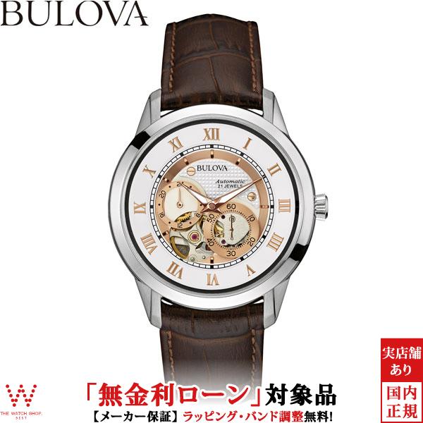 【無金利ローン可】 ブローバ ブローバ [BULOVA] AUTOMATIC 96A172 腕時計 時計 [誕生日 プレゼント ギフト 贈り物]