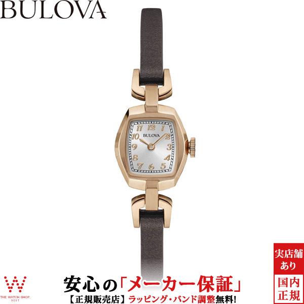ブローバ [BULOVA] レディースクラシックス [LADIES CLASSICS] ヴィンテージ [Vintage] 97L154 アンティーク風 腕時計 時計 [誕生日 プレゼント ギフト 贈り物]