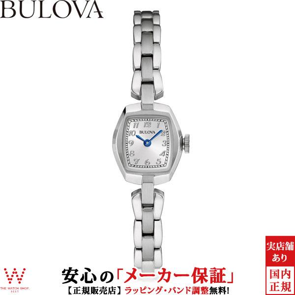 ブローバ [BULOVA] レディースクラシックス [LADIES CLASSICS] ヴィンテージ [Vintage] 96L221 アンティーク風 腕時計 時計 [誕生日 プレゼント ギフト 贈り物]