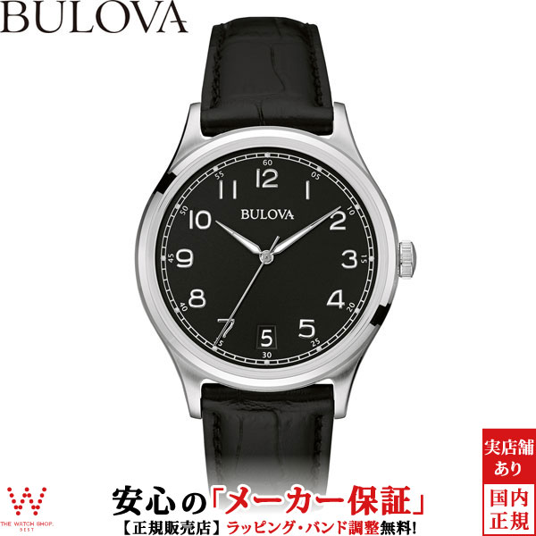 ブローバ [BULOVA] 96B233 ヴィンテージ [VINTAGE] 腕時計 時計 [誕生日 プレゼント ギフト 贈り物]