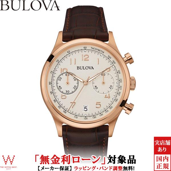 【無金利ローン可】 ブローバ [BULOVA] 97B148 ヴィンテージ [VINTAGE] クロノグラフ 腕時計 時計 [誕生日 プレゼント ギフト 贈り物]