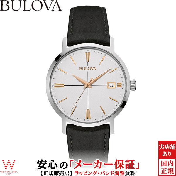 【2,000円クーポン有/3月21日20時~】ブローバ [BULOVA] 98B254 メンズクラシック [MEN'S CLASSIC] エアロジェット [AEROJET] メンズ 腕時計 時計 [誕生日 プレゼント お買い物マラソン]