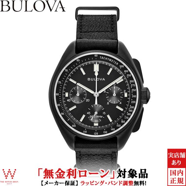 【無金利ローン可】 ブローバ [BULOVA] ムーンウォッチ 98A186 ブラックレザー 腕時計 時計 [誕生日 プレゼント ギフト 贈り物]