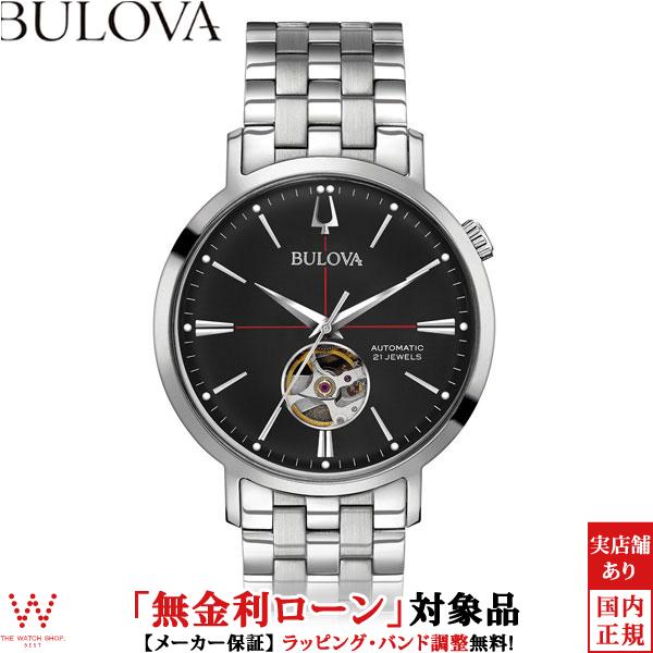 【無金利ローン可】 ブローバ [BULOVA] クラシック [CLASSIC] 96A199 エアロジェット オートマチック 自動巻 メンズ 腕時計 時計 [誕生日 プレゼント 贈り物 母の日]