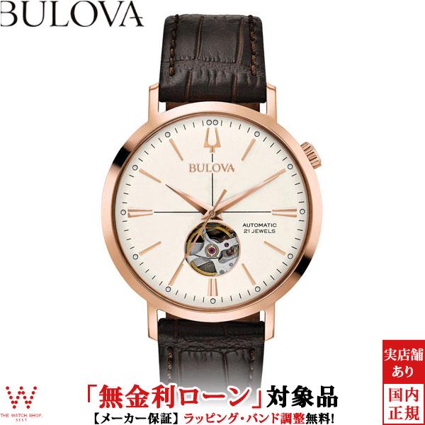 【無金利ローン可】 ブローバ [BULOVA] クラシック [CLASSIC] 97A136 エアロジェット オートマチック メンズ 自動巻 腕時計 時計 [誕生日 プレゼント ギフト 贈り物]
