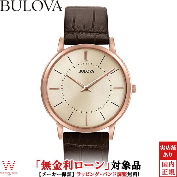 【無金利ローン可】 ブローバ [BULOVA] クラシック [CLASSIC] 97A126 ウルトラスリム [Ultra Slim] 薄型 クォーツ メンズ 腕時計 時計 [誕生日 プレゼント ギフト 贈り物]