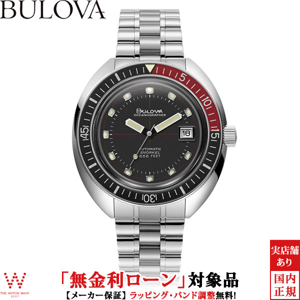 【無金利ローン可】 ブローバ [BULOVA] デビルダイバー [Devil Diver] 98B320 復刻モデル メンズ アーカイブコレクション カレンダー ダイバーズウォッチ 腕時計 時計 [クリスマス]
