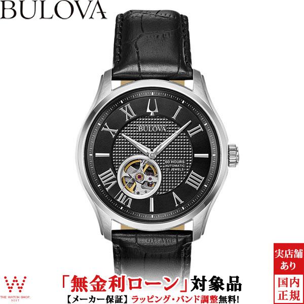 【無金利ローン可】 ブローバ [BULOVA] クラシック [CLASSIC] 96A217 ウイルトン [Wilton] オートマチック メンズ 自動巻 腕時計 時計 [誕生日 プレゼント ギフト 贈り物]