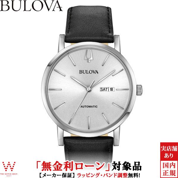 【無金利ローン可】 ブローバ [BULOVA] クラシック [CLASSIC] 96C130 クリッパー [Clipper] オートマチック メンズ 自動巻 腕時計 時計 [ラッピング ギフト プレゼント]