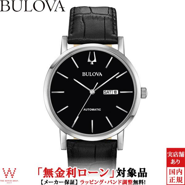 【無金利ローン可】 ブローバ [BULOVA] クラシック [CLASSIC] 96C131 クリッパー [Clipper] オートマチック メンズ 自動巻 腕時計 時計 [誕生日 プレゼント ギフト 贈り物]
