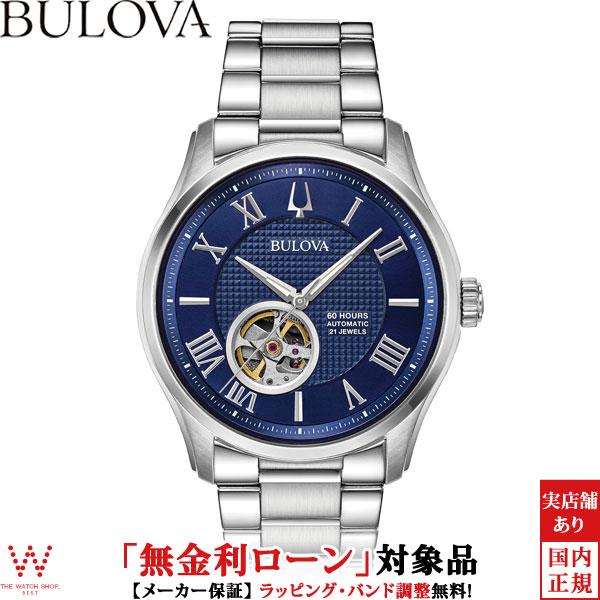 【無金利ローン可】 ブローバ [BULOVA] クラシック [CLASSIC] 96A218 ウイルトン [Wilton] オートマチック メンズ 自動巻 腕時計 時計 [ラッピング ギフト プレゼント]