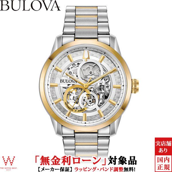 【無金利ローン可】 ブローバ [BULOVA] クラシック [CLASSIC] 98A214 サットン [Sutton] オートマチック メンズ 自動巻 腕時計 時計 [誕生日 プレゼント ギフト 贈り物]