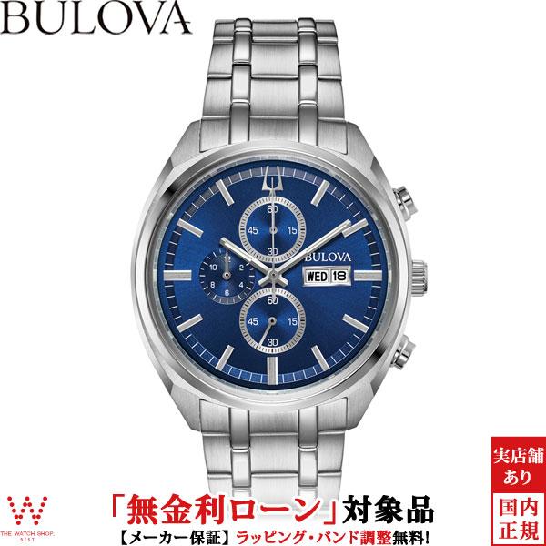 【無金利ローン可】 ブローバ [BULOVA] クラシック [CLASSIC] 96C136 サーベイヤークロノ [Curveyor Chrono] メンズ クロノグラフ 腕時計 時計 [誕生日 プレゼント ギフト 贈り物]