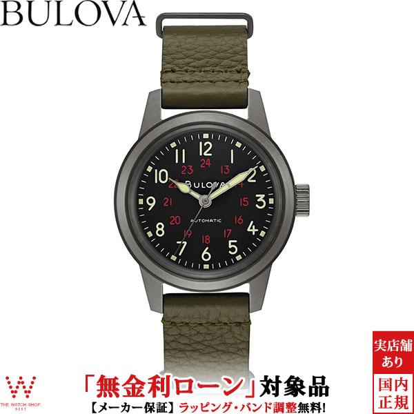 【ノベルティ付】【無金利ローン可】 ブローバ [BULOVA] ミリタリー [Miitary] メンズ 腕時計 自動巻 機械式 革ベルト ブラック カーキ 98A255 [誕生日 プレゼント 贈り物 母の日]