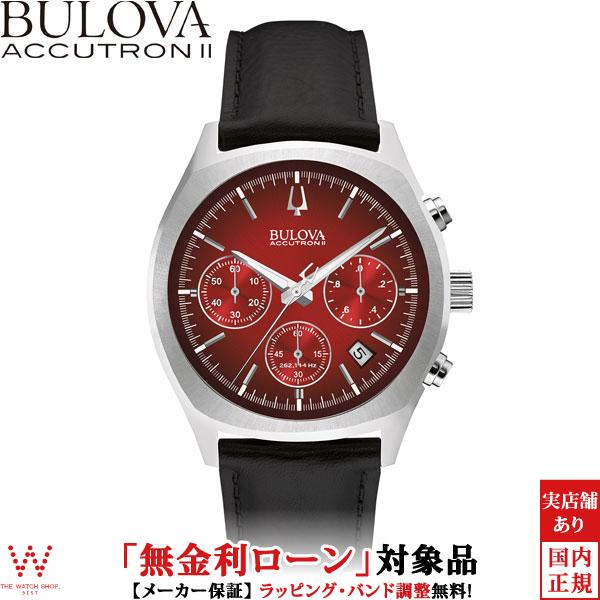 【無金利ローン可】 ブローバ ブローバ アキュトロン2 [BULOVA ACCUTRON II] SURVEYOR [サーベイヤー] 96B238 カーフレザー 腕時計 時計 [誕生日 プレゼント ギフト 贈り物]