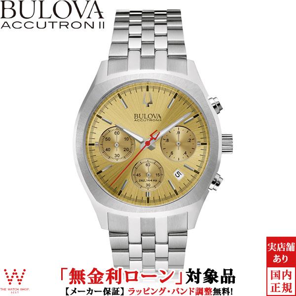 【無金利ローン可】 ブローバ ブローバ アキュトロン2 [BULOVA ACCUTRON II] SURVEYOR [サーベイヤー] 96B239 ステンレス 腕時計 時計 [誕生日 プレゼント ギフト 贈り物]