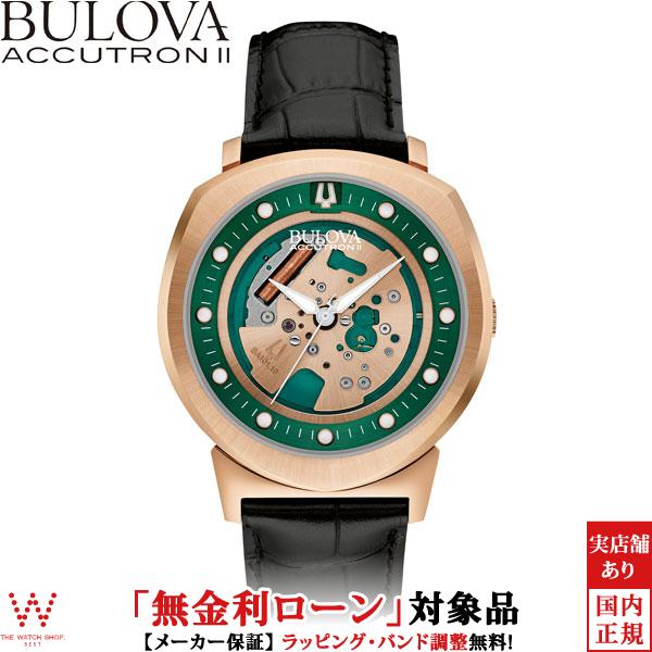 【無金利ローン可】 ブローバ ブローバ アキュトロン2 [BULOVA ACCUTRON II] ALPHA [アルファ] 97A122 カーフレザー 腕時計 時計 [誕生日 プレゼント ギフト 贈り物]