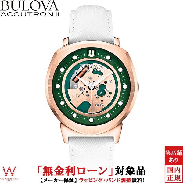 【無金利ローン可】 ブローバ ブローバ アキュトロン2 [BULOVA ACCUTRON II] ALPHA2014 [アルファ2014] 97A111 カーフレザー 腕時計 時計 [誕生日 プレゼント ギフト 贈り物]