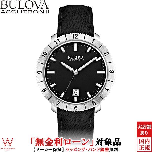 【無金利ローン可】 ブローバ ブローバ アキュトロン2 [BULOVA ACCUTRON II] MOONVIEW [ムーンビュー] 96B205 カーフレザー 腕時計 時計 [誕生日 プレゼント ギフト 贈り物]