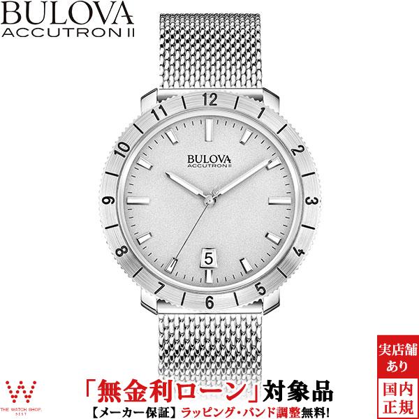 【無金利ローン可】 ブローバ ブローバ アキュトロン2 [BULOVA ACCUTRON II] MOONVIEW [ムーンビュー] 96B206 メッシュステンレス 腕時計 時計 [誕生日 プレゼント ギフト 贈り物]