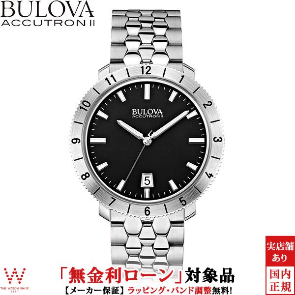 【無金利ローン可】 ブローバ ブローバ アキュトロン2 [BULOVA ACCUTRON II] MOONVIEW [ムーンビュー] 96B207 ステンレス 腕時計 時計 [誕生日 プレゼント ギフト 贈り物]