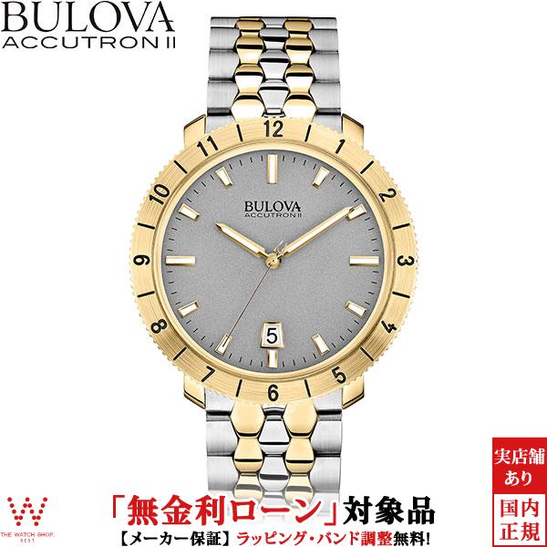 【無金利ローン可】 ブローバ ブローバ アキュトロン2 [BULOVA ACCUTRON II] MOONVIEW [ムーンビュー] 98B216 ステンレス 腕時計 時計 [誕生日 プレゼント ギフト 贈り物]