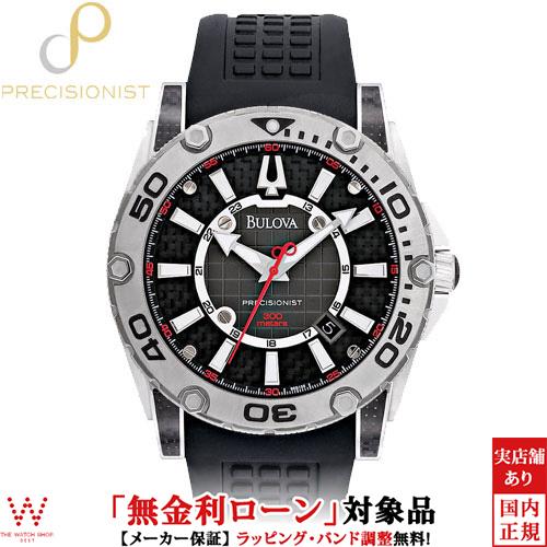 【無金利ローン可】 ブローバ ブローバ プレシジョニスト [BULOVA PRECISIONIST] Champlain Diver 96B155 腕時計 時計 [誕生日 プレゼント ギフト 贈り物]